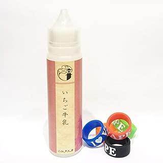小江戸工房 (コエドコウボウ) いちご牛乳 60ml 電子タバコ リキッド 国産vapeバンド付