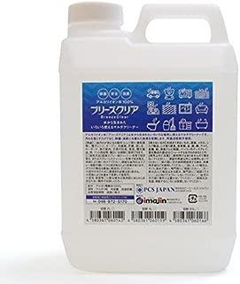 ブリーズクリア(アルカリ電解水)PH13.2以上 詰替(コック付き) 2L