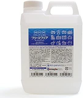 ブリーズクリア(アルカリ電解水)PH13.2以上詰替(コック付き)2L