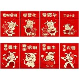 48 Pieces Chinese New Year Red Envelopes 2021 Chinese Red Packets with Zodiac Ox Pattern Hongbao...