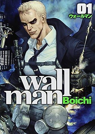 Wallman─ウォールマン─ 1 (ヤングジャンプコミックス)
