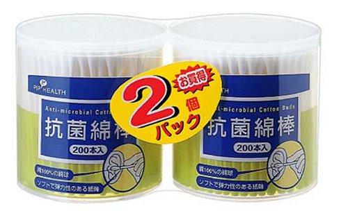 抗菌綿棒 200本×2個パック