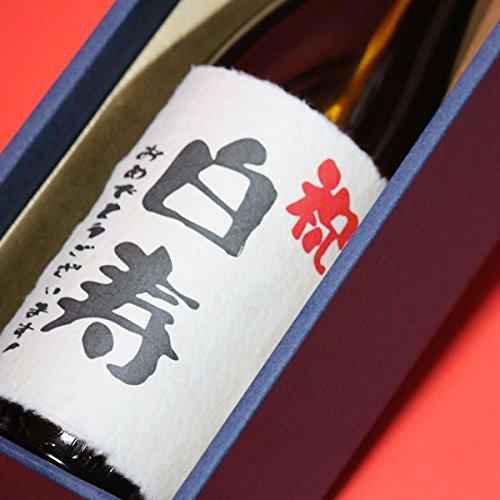 白寿祝い プレゼント に人気!〔はくじゅ〕(99歳)オリジナルラベル本格焼酎黒麹720ml +ギフト箱+茶色クラフト紙ラッピングセット