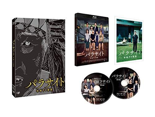 パラサイト 半地下の家族 [Blu-ray]