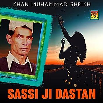 Sassi Ji Dastan