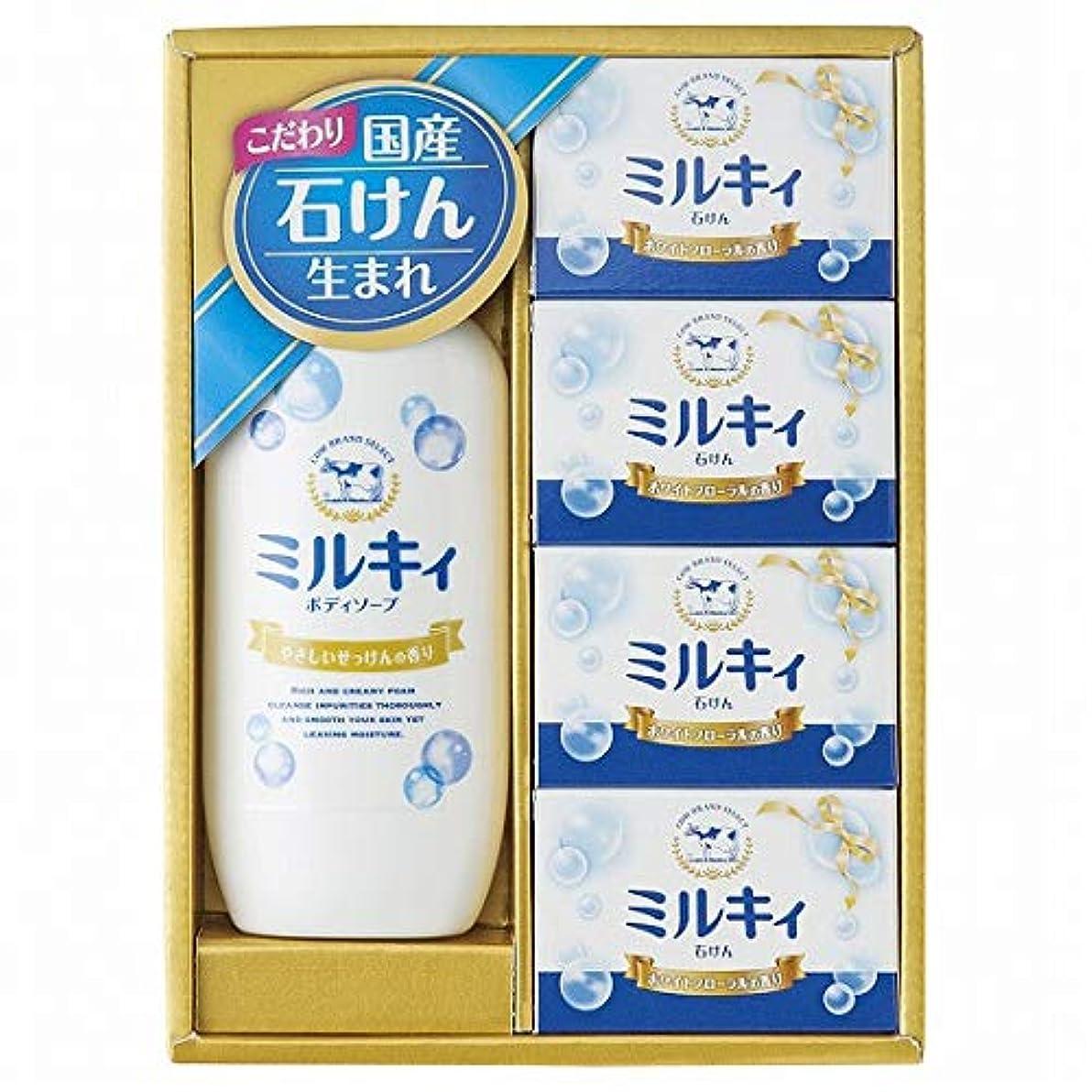 署名グローブ挨拶する牛乳石鹸 カウブランドセレクトギフトセット
