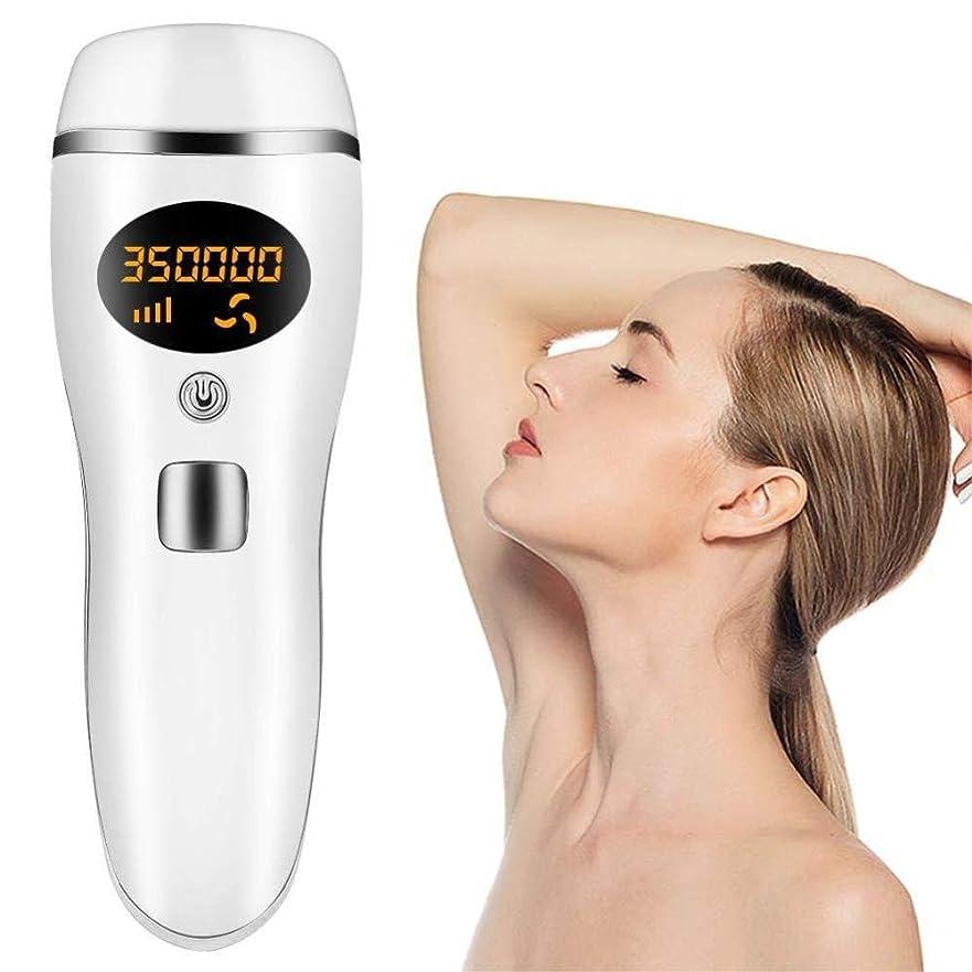 鎮静剤適切なビュッフェ脱毛機脱毛器、IpL痛みのない永久的な体毛除去剤レーザー脱毛機、ホームフェイス/ボディビキニゾーン、350 000回のフラッシュ