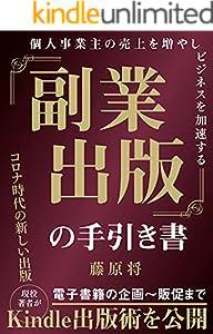 bushokigyokashiri-zu 3巻 表紙画像