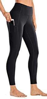 High Waisted Yoga Pants for Women with Pocket Workout Tummy Control Leggings 4 Way Stretch Running Cycling Joggers Leggings