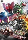 仮面ライダー×仮面ライダー OOO(オーズ)&W(ダブル) feat.スカル MOVIE大戦CORE コレクターズパック【DVD】 image