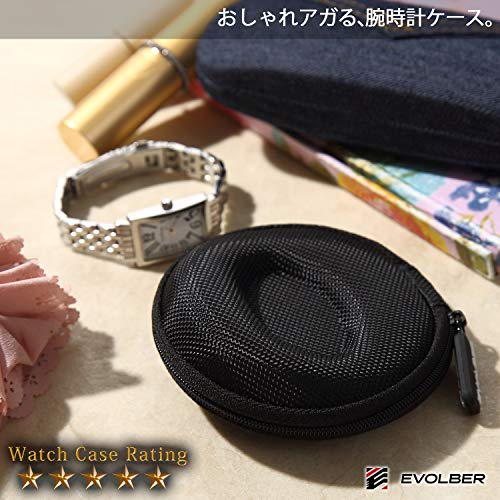 EVOLBER腕時計携帯ケース1本用(コンパクト)