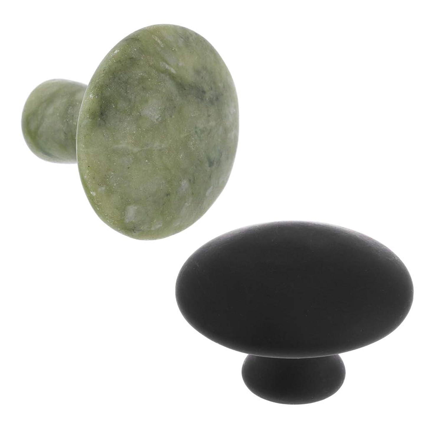 助言するベーカリーリビングルームBaoblaze 2個 マッサージ石 マッサージストーン 天然石 アロマ