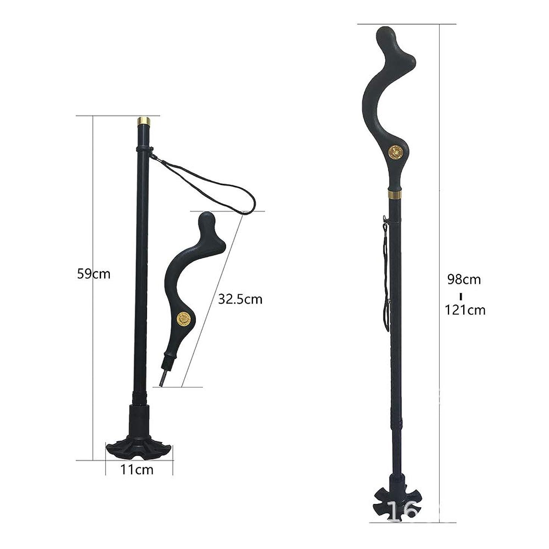残り助言スクリーチ歩行杖、男性と女性のための折りたたみ式ハンドステッキ高齢者のためのモビリティエイドのバランス調整可能なオフセットハンドル付きポータブル折りたたみ杖
