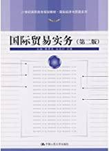 21 century vocational planning materials International Economy and Trade Series: International Trade Practice (2nd Edition)