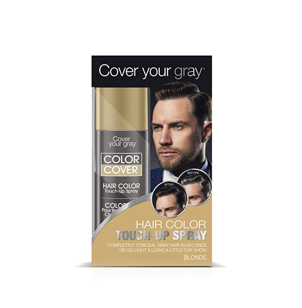 リングモールス信号悔い改めCover Your Gray メンズカラーカバータッチアップスプレー - ブロンド(4パック)