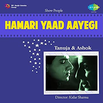 Hamari Yaad Aayegi (Original Motion Picture Soundtrack)