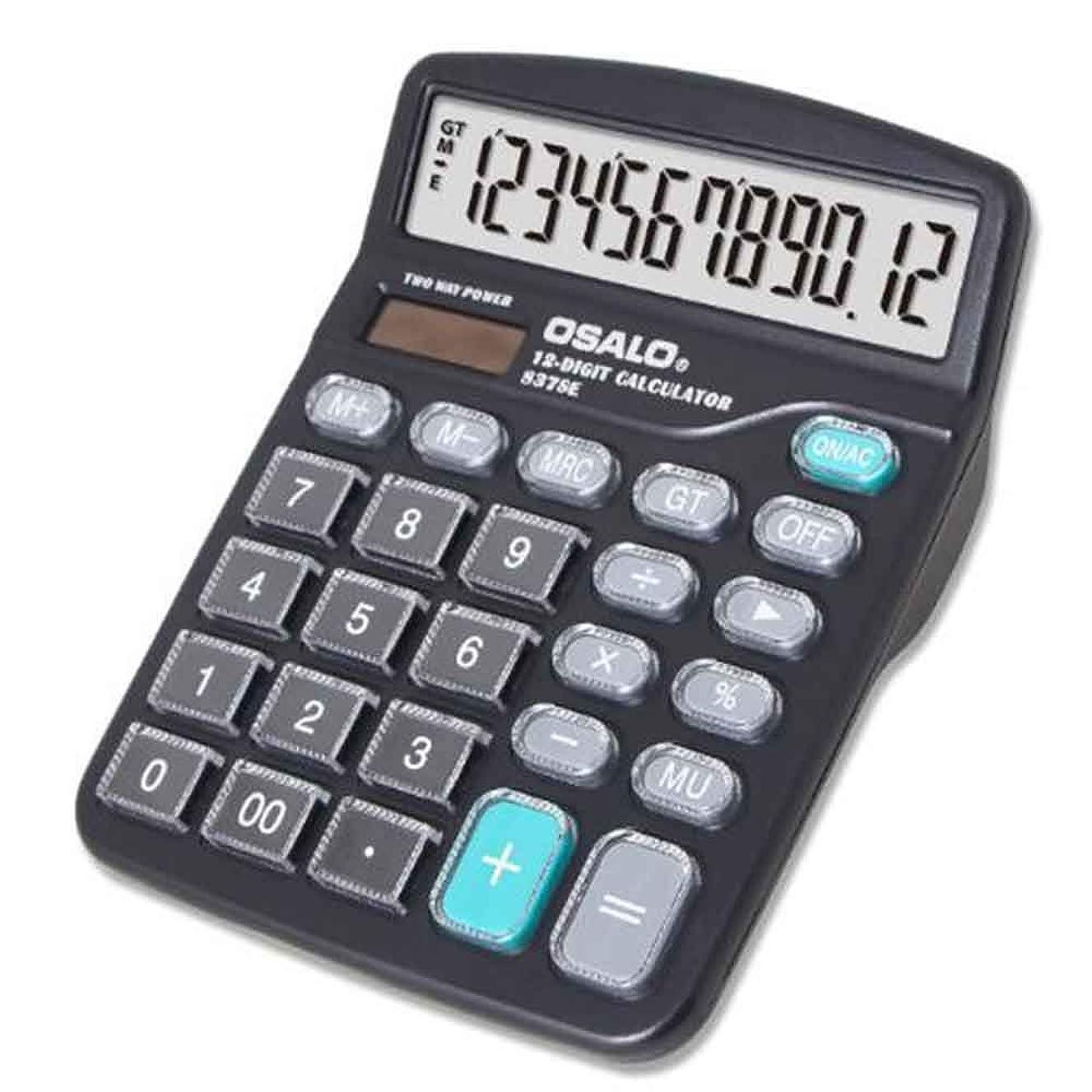 巡礼者シロナガスクジラ言及する標準機能電子デスクトップ電卓 大きなボタン12桁 大きなLCDディスプレイ デュアルパワーオフィス電卓