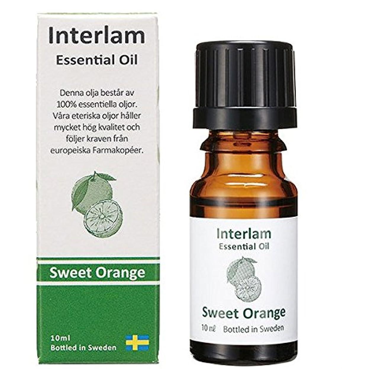 コカインコンバーチブル消費者Interlam エッセンシャルオイル オレンジスイート 10ml