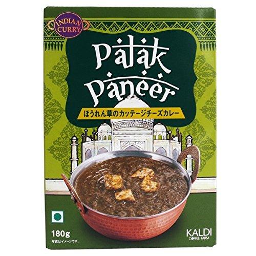 KALDI オリジナル インドカレー パラックパニール(ほうれん草のカッテージチーズカレー) 180g