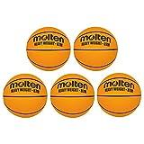 FanSport24 Molten Basketball B7M Gewichtsball 5er Paket gelb Größe 7
