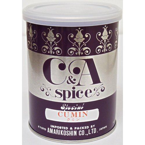 甘利香辛食品 CA クミン(粉) 150g
