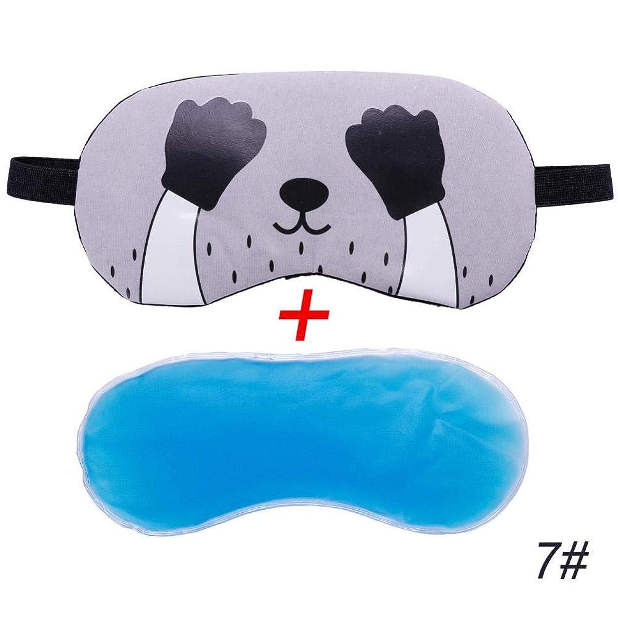 アジア穏やかな独立NOTE かわいい猫漫画ソフトアイ睡眠補助マスクで快適なアイス圧縮ゲル旅行残りアイシェードカバー目隠し#280205