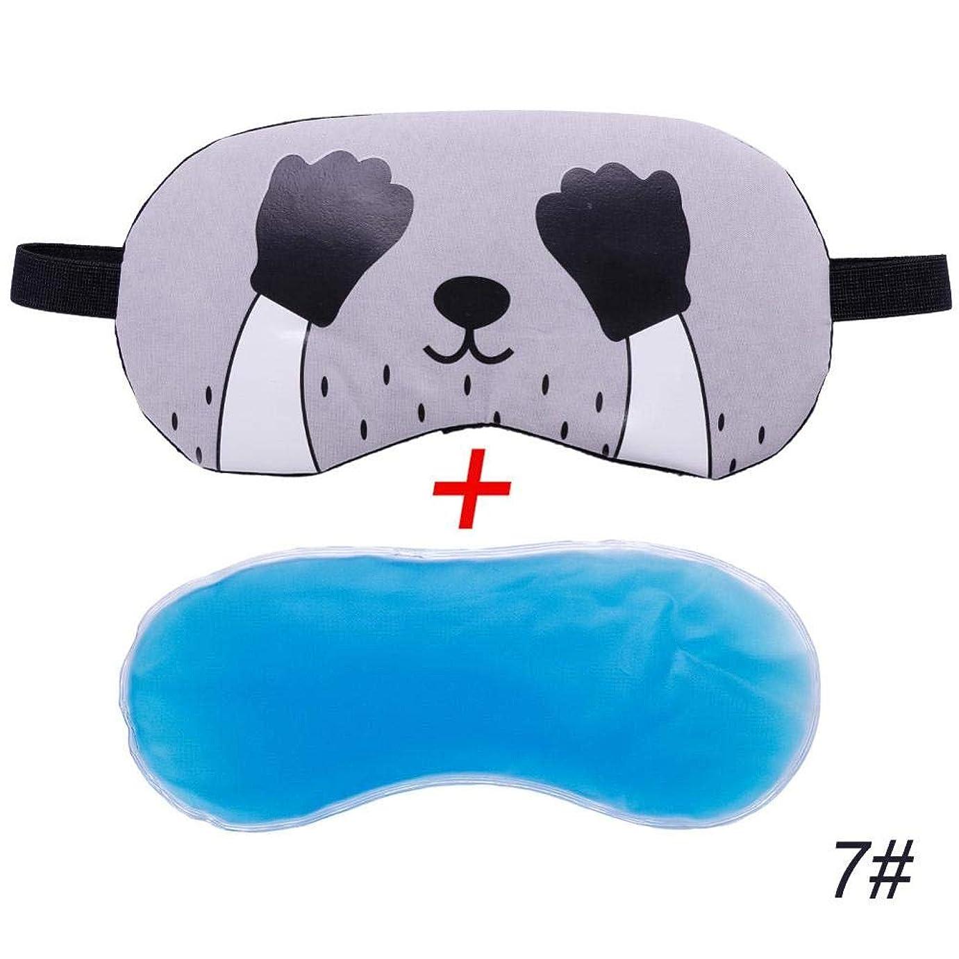 錆び富豪行動NOTE かわいい猫漫画ソフトアイ睡眠補助マスクで快適なアイス圧縮ゲル旅行残りアイシェードカバー目隠し#280205