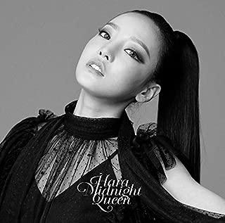 Midnight Queen (初回生産限定盤B) (特典なし)