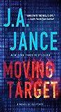 Moving Target: A Novel of Suspense (9) (Ali Reynolds Series)