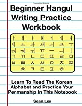 Beginner Hangul Writing Practice Workbook: Learn To Read The Korean Alphabet and Practice Your Penmanship In This Notebook (Learning Korean)