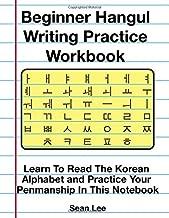 Best this in korean language Reviews
