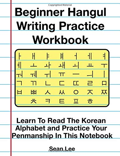 Compare Textbook Prices for Beginner Hangul Writing Practice Workbook: Learn To Read The Korean Alphabet and Practice Your Penmanship In This Notebook Learning Korean  ISBN 9781795672443 by Lee, Sean