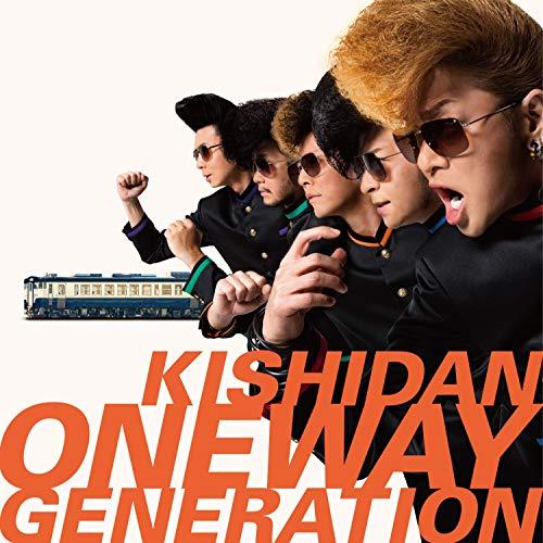 Oneway Generation (CD+DVD)