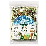 ホシベジ 乾燥野菜 国産 5種の野菜&海藻ミックス (200g) ※野菜ソムリエ監修