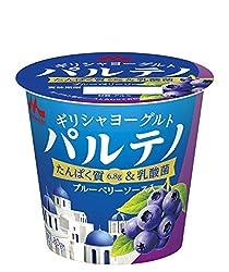 [冷蔵] 森永乳業 パルテノ 3倍濃縮 ギリシャヨーグルト ブルーベリーソース入り 80g