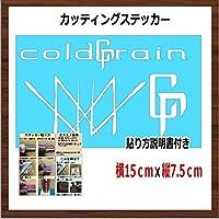 【① 15cm】 COLDRAIN コールドレイン カッティングステッカー