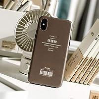 iPhoneケース、iphone11、カップル、日本語、オリジナル、シンプル、コールド、ブラウン