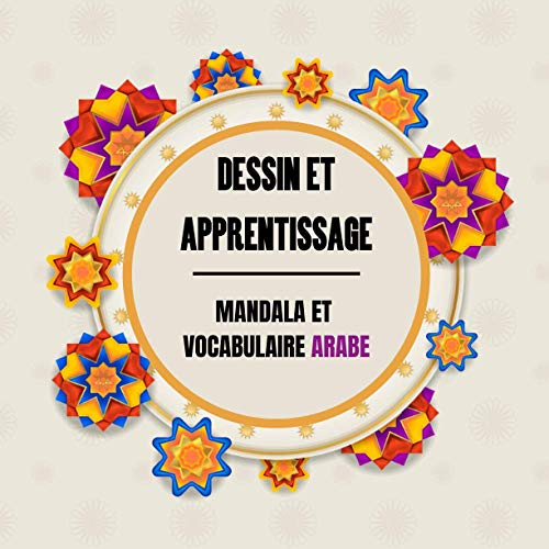 Dessin et apprentissage: Livre de Coloriage Amusant et Relaxant   Cahier de vocabulaire arabe   Mandalas Anti-stress   Cadeau ORIGINAL Méthode UNIQUE ... de révision en arabe moderne/littéraire