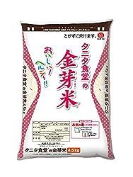 トーヨーライス タニタ食堂の金芽米(國産米) 4.5kg