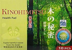 Kinohimitsu Health Pad, 10ct (Pack of 2)