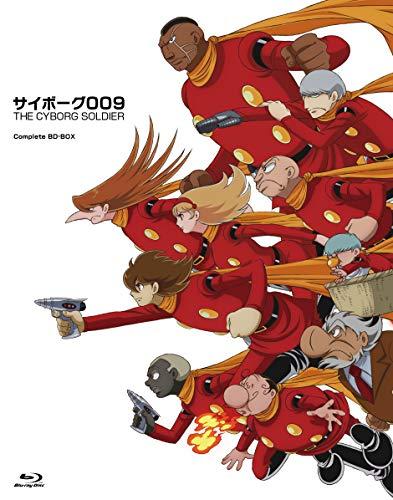 【期間限定生産盤】「サイボーグ009 THE CYBORG SOLDIER」Complete BD-BOX [Blu-ray]