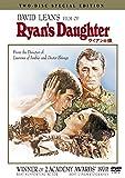 ライアンの娘 特別版 (2枚組) [DVD] image