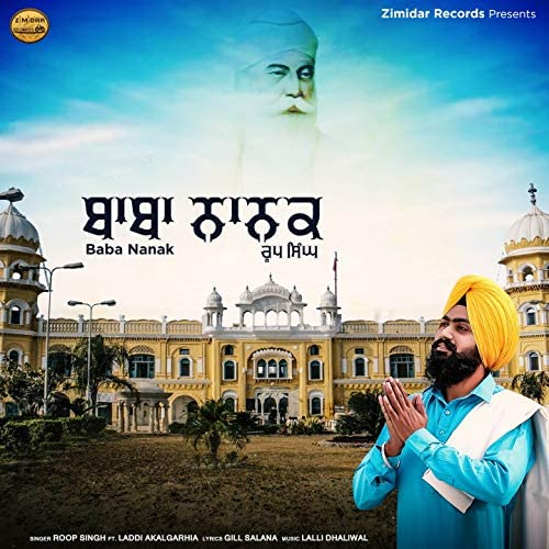 Roop Singh feat. Laddi Akalgarhia