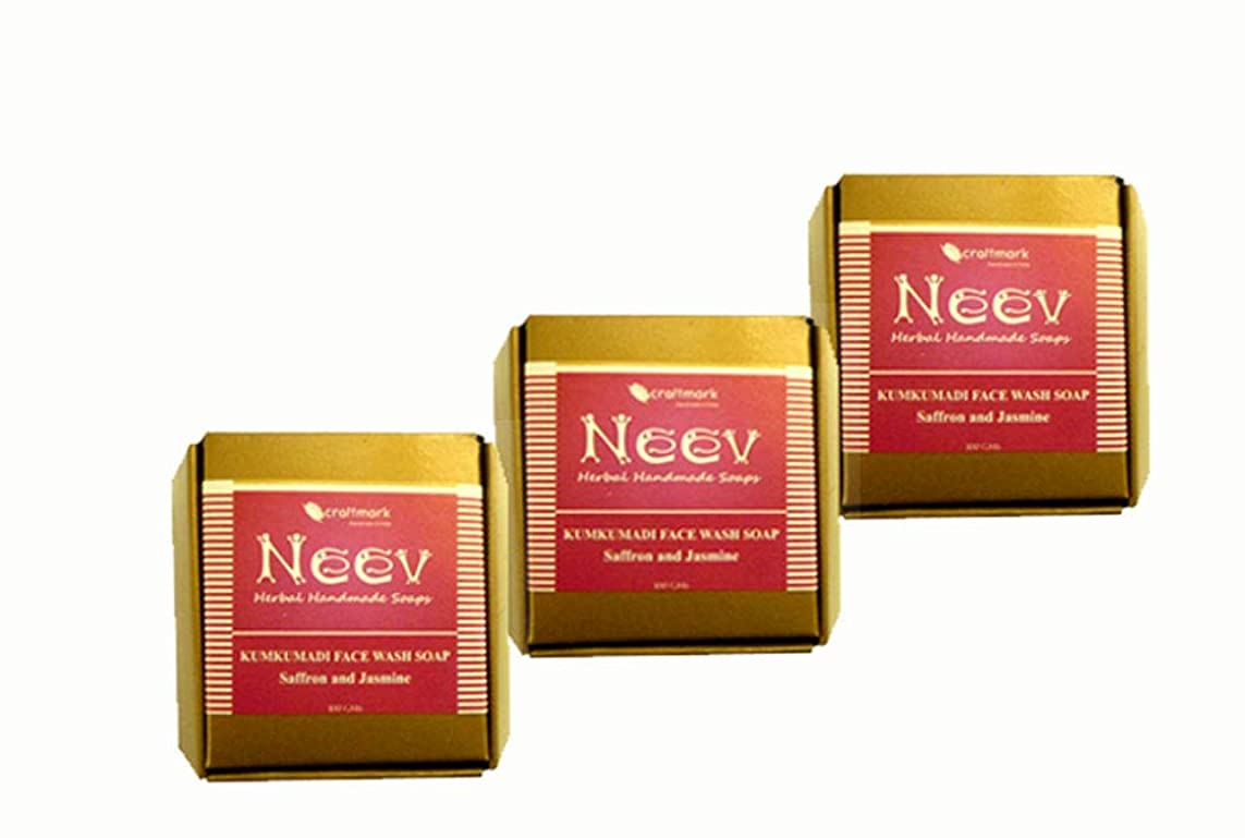 歴史家幸福ボトル手作り ニーブ クンクマディ フェイス ウォシュ ソープ 3セット AYURVEDA NEEV Herbal KUMKUMADI FACE WASH SOAP Saffron AND Jasmin