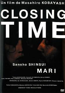 CLOSING TIME [レンタル落ち]