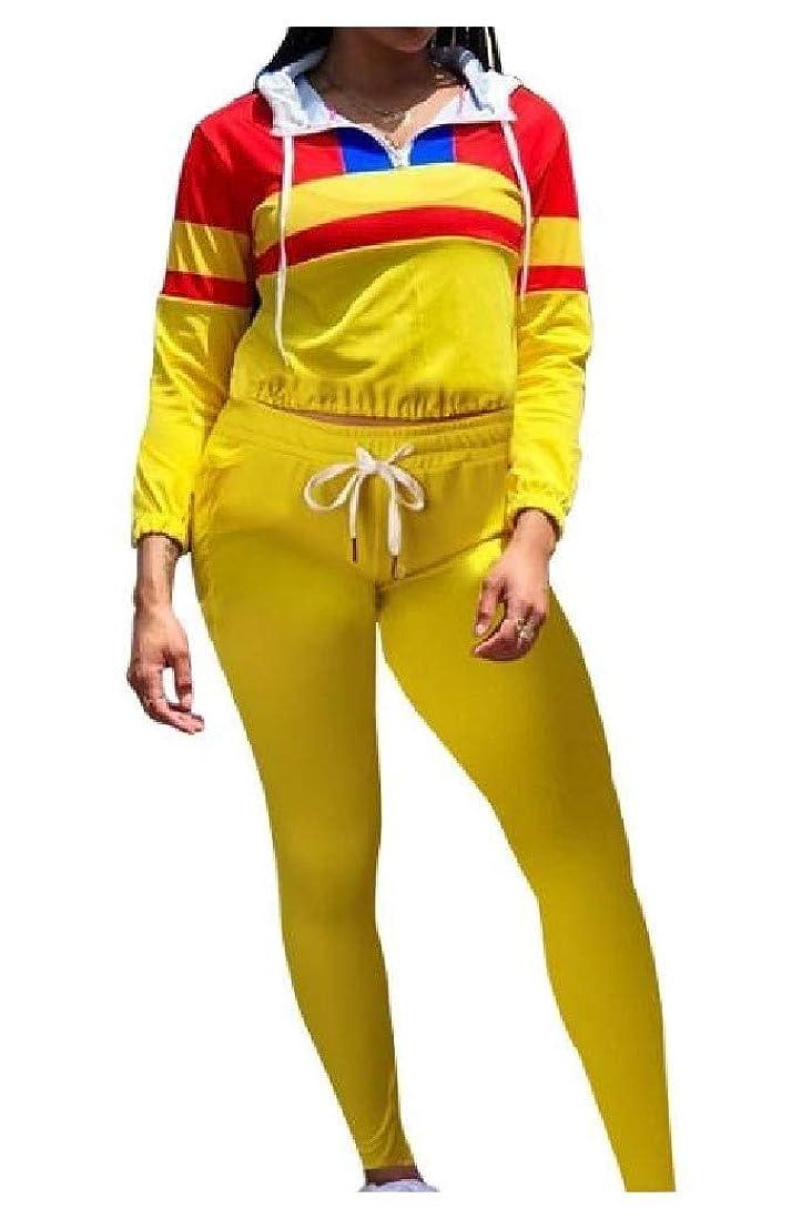 ペンス正統派びっくりした女性カジュアル長袖ワークアウトコントラストカラー2ピーストラックスーツ衣装
