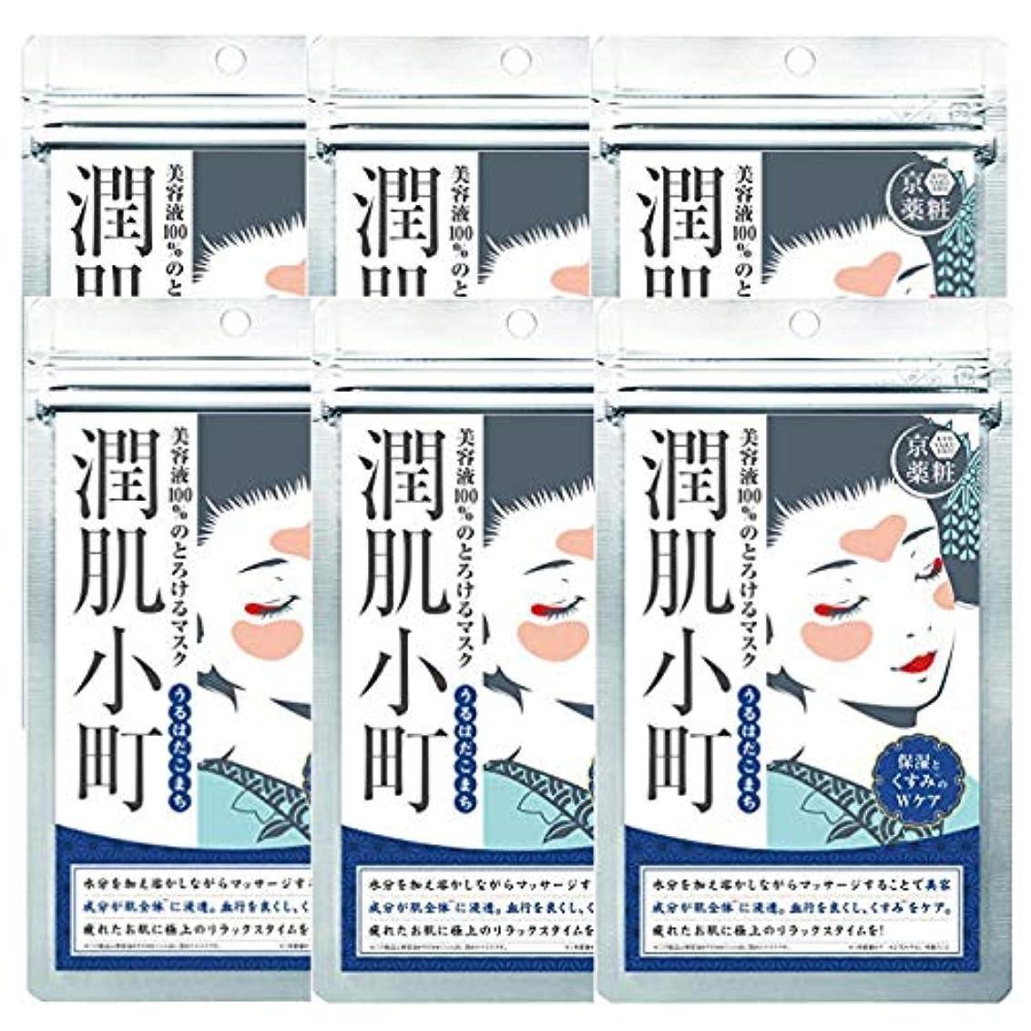 従順な機知に富んだフロント京薬粧 潤肌小町 潤いマスク ×6セット