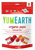 YumEarth Organic Lollipops, Variety Pack, 50 lollipops - 10.9 oz (pack of 1) - Allergy Friendly, Non GMO, Gluten Free, Vegan (Packaging May Vary)