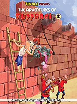 SUPPANDI (VOL 2) : TINKLE COLLECTION (SUPPANDI : TINKLE COLLECTION) by [Rajani Thindiath]