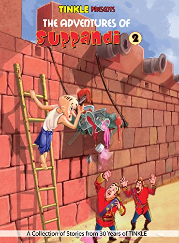 SUPPANDI (VOL 2) : TINKLE COLLECTION (SUPPANDI : TINKLE COLLECTION) (English Edition)